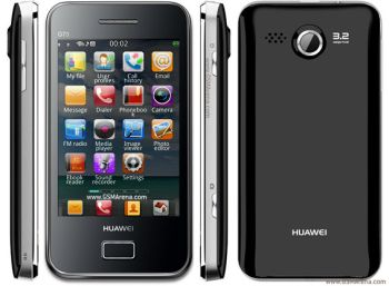 How to unlock Huawei G7300 by code