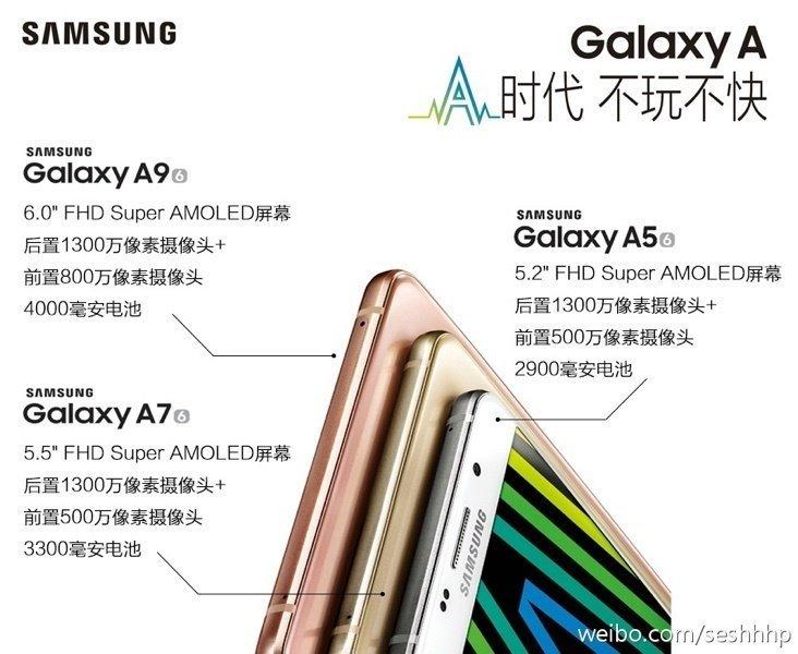 [Image: 11_44_20_Galaxy_a9_nowe_informacje.jpg]