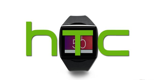 [Image: 12_22_07_HTC_smartwatch_news.jpg]