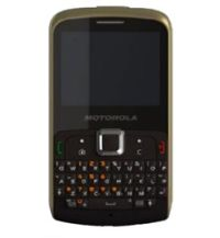 Unlocking by code Motorola EX112