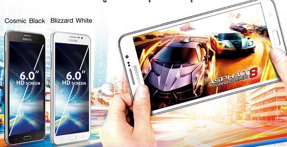 Samsung Galaxy Mega 2 appears on Thailand website