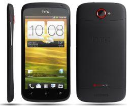 [Image: 17_19_54_HTC-One-S.jpg]