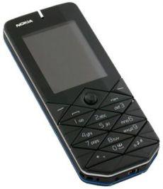 http://sim-unlock.net/foto/17_19_57_Nokia_7500.jpg