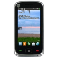 New Motorola EX124G