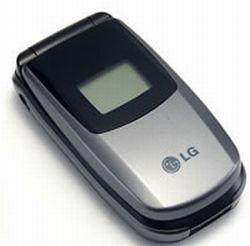 How to unlock LG KG120 - sim-unlock.net