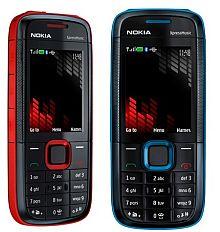 Unlocking by code Nokia XpressMusic