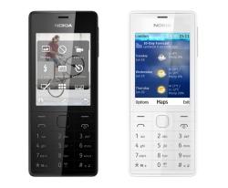 How to unlock Nokia 515