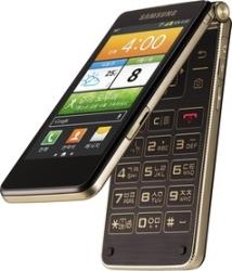 Unlocking by code Samsung SHV-E400K