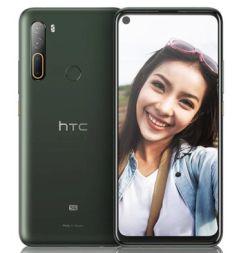 How to unlock HTC U20 5G