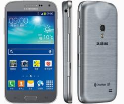 Unlocking by code Samsung Galaxy Beam2