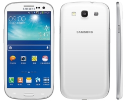 Unlocking by code Samsung I9300I Galaxy S3 Neo