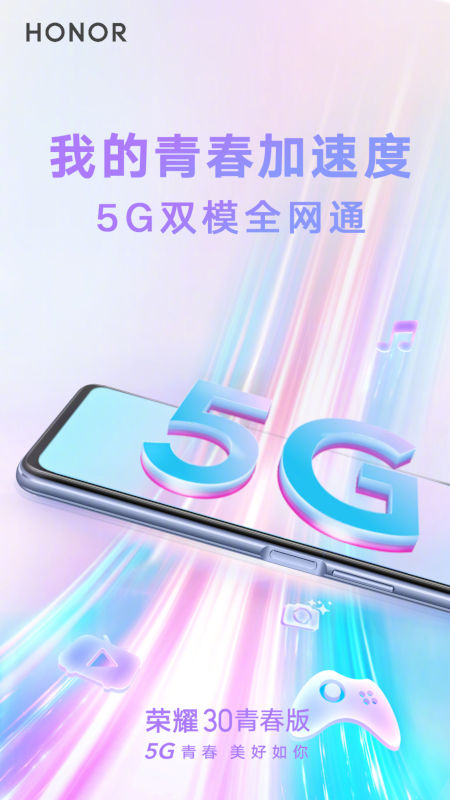 Honor 30 Lite 5G, release date and specs