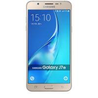Unlocking by code Samsung GALAXY J7 2016