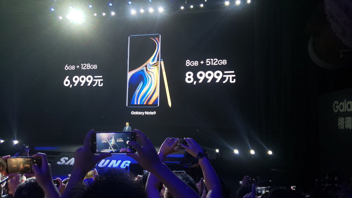 Samsung Galaxy Note 9 is out in China, costs 1k bucks