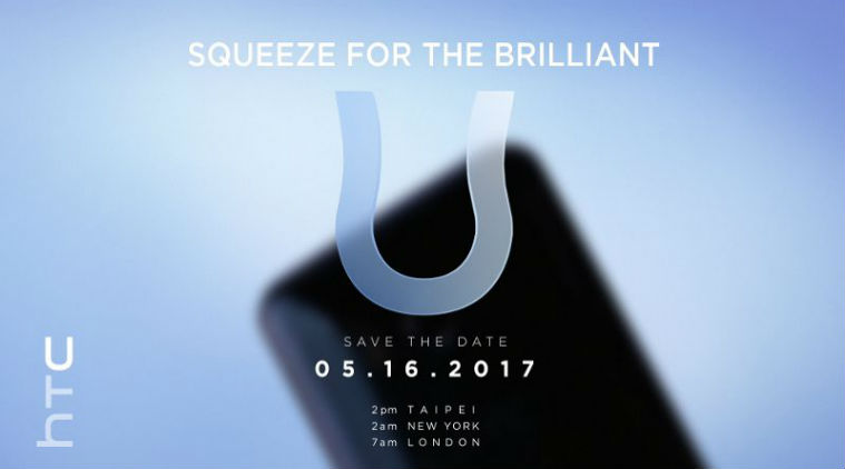 HTC released U 11 trailer. Squeeze For The Brilliant U