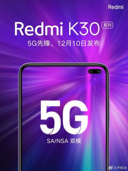 Redmi K30 with 5G support and a special display.