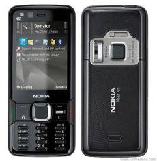 Unlocking by code Nokia N82