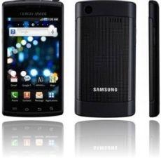 Unlocking by code Samsung i9010