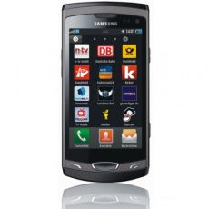 Unlocking by code Samsung S8530 Wave II