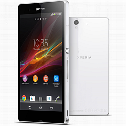 How to unlock Sony Xperia Z