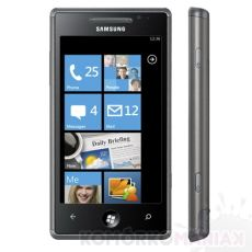 Unlocking by code Samsung i8700