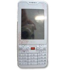 Unlocking by code Sony-Ericsson G702