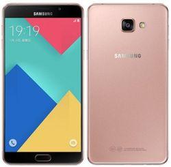 Unlocking by code Samsung Galaxy A9 Pro