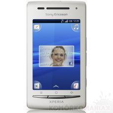 How to unlock Sony-Ericsson Xperia X8