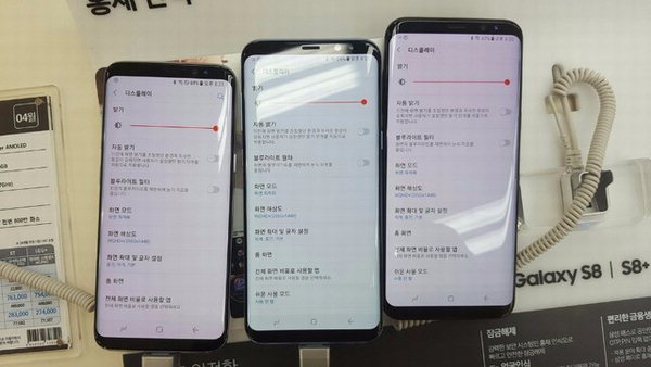 Samsung releases patch to fix the Galaxy S8 red screen issue