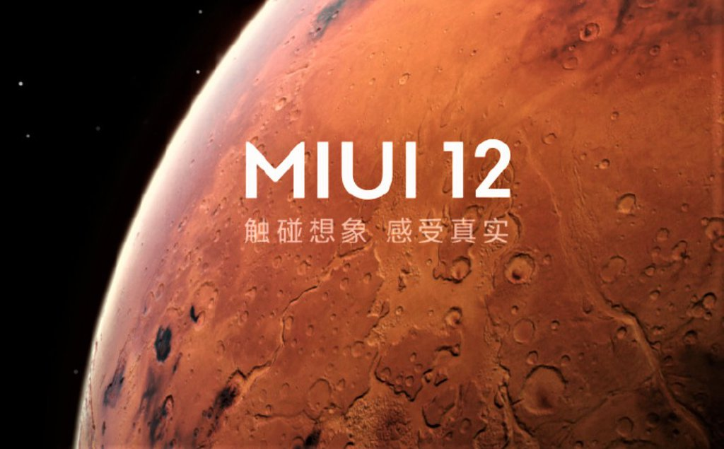 MIUI 12 official presentation today