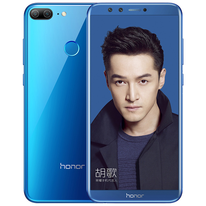 Huawei Honor 9 Youth unveiled