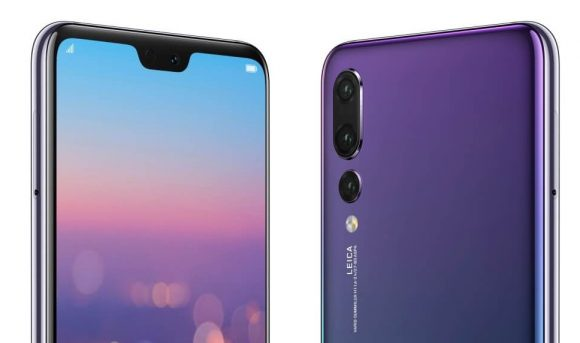 We have just learned the specification of Huawei P20 Pro. Not bad