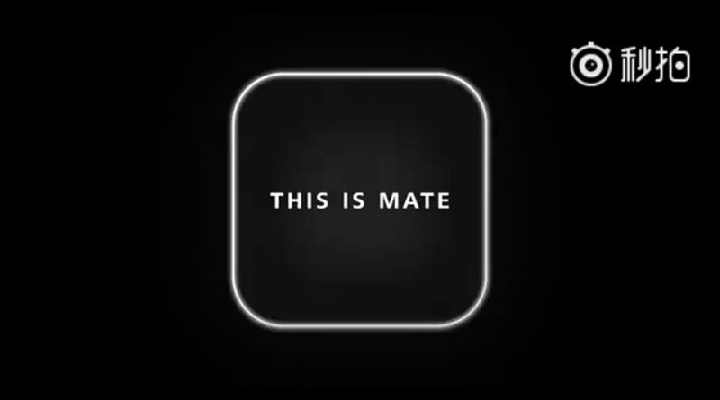 New teaser of Huawei Mate 20 Pro is out