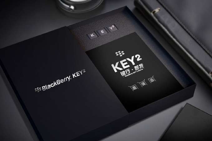BlackBerry KEY2 unveiled in China on June 8th | Sim-unlock