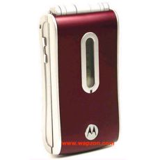 Unlocking by code Motorola T750