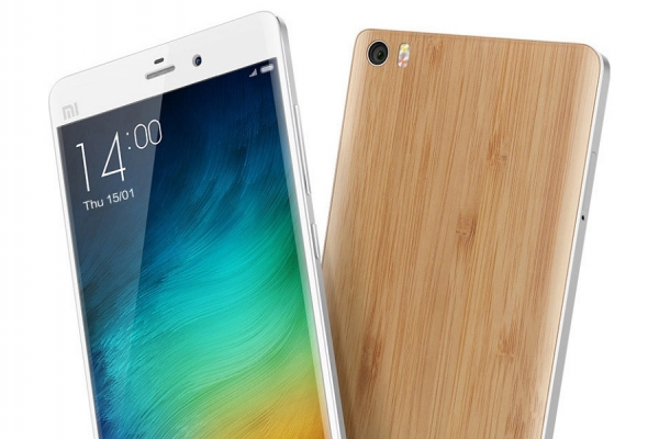 The leak of information about the Xiaomi Mi Note 2