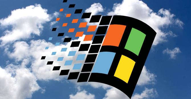Windows 95 (sort of) available online for free