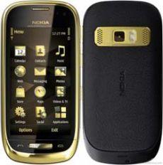 Unlocking by code Nokia Oro