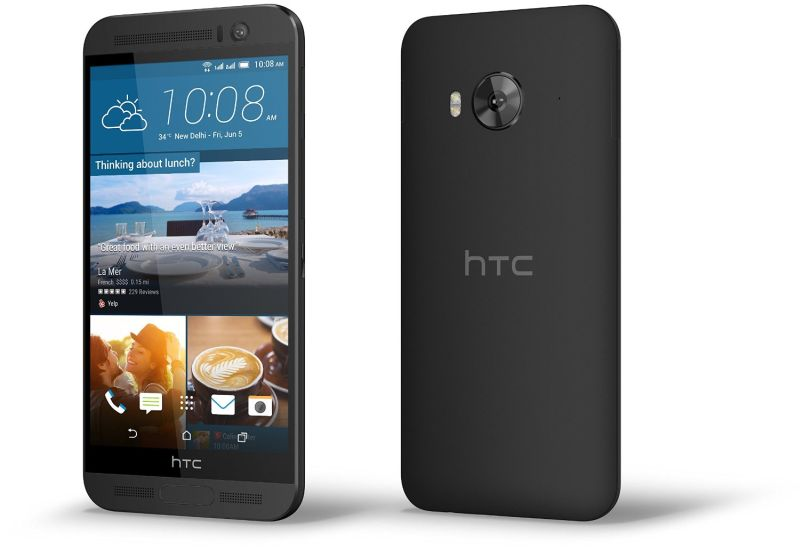 How to unlock HTC One ME using sim unlock code