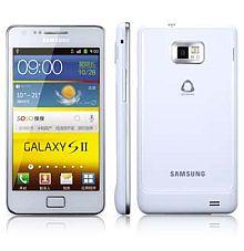 Unlocking by code Samsung I9100G Galaxy S II