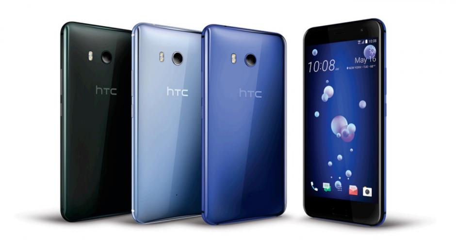 HTC U11 Life specs leaked out