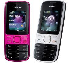 How to unlock Nokia 2690