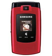 Unlocking by code Samsung A711