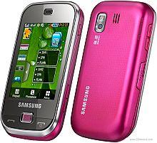 Unlocking by code Samsung B5722