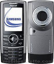 Unlocking by code Samsung B600