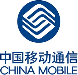 Permanently Unlocking iPhone from CHINA MOBILE Hong Kong network