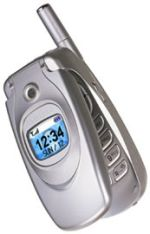 Unlocking by code Samsung E600C