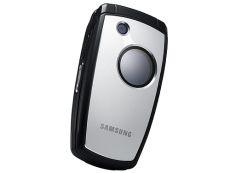 Unlocking by code Samsung E760