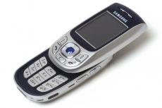 Unlocking by code Samsung E820T