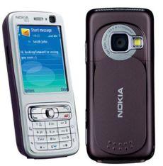 Unlocking by code Nokia N73